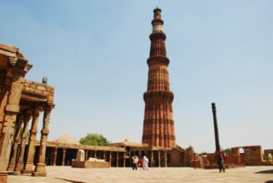 Qutb Minar facts of delhi
