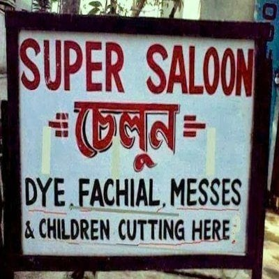 funny-stupid-Funny Signs india
