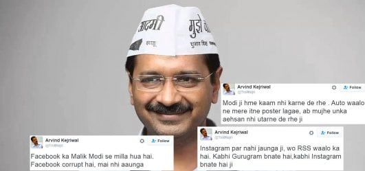 These Tweet From Parody Account Of Kejriwal Will Sure Make You LOL
