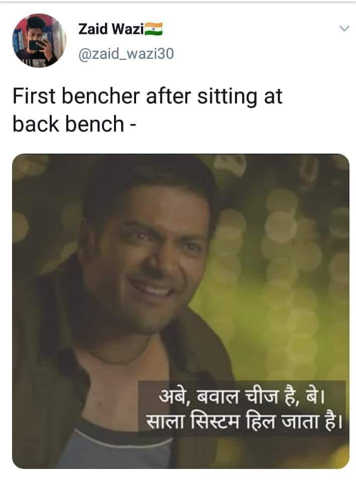 funniest Backbenchers Memes best last benches meme to laugh at