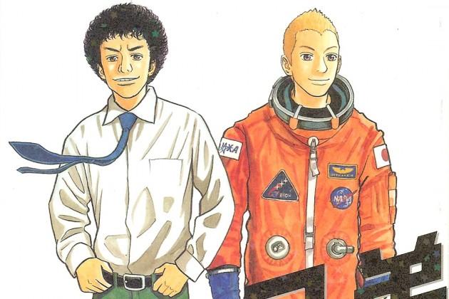Chuuya Koyama (Space Brothers)