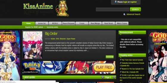What Happened to KissAnime? All Details & What Next